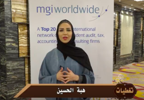 MGI World MGI Worldwide MENA members TV interview 290x203