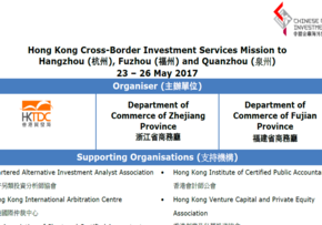 MGI World Screenshot MGI Hong Kong firm joins a Professional Services Mission to China