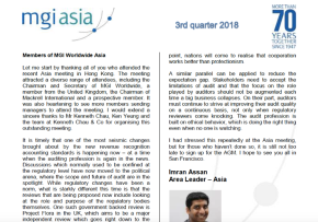 MGI World Asia newsletter 3rd quarter 290x203.png