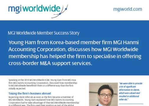 MGI World Young Ham Success Story.jpg