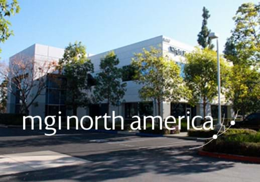 MGI World White buildings with trees - WFY offices Irvine 518x365