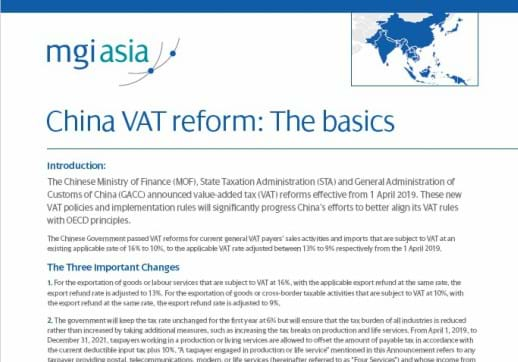 MGI World Parcial screenshot of MGI Asia Paper on China VAT Reform