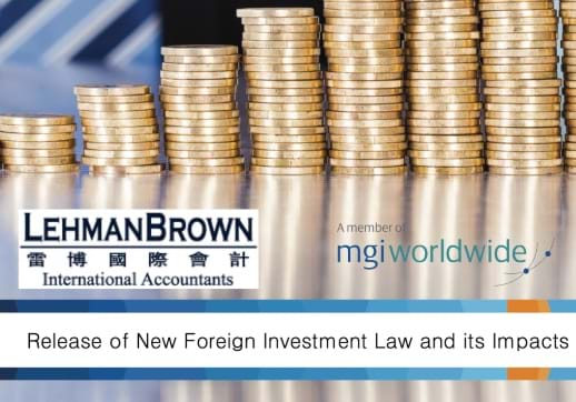 MGI World LehmanBrown and MGI Worldwide logo over stacked coin image