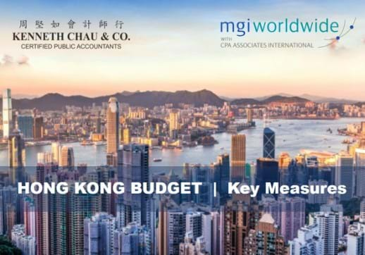 "MGI World Hong Kong city view with MGI and Kenneth Chau & Co logos + ""Hong Kong budget 
