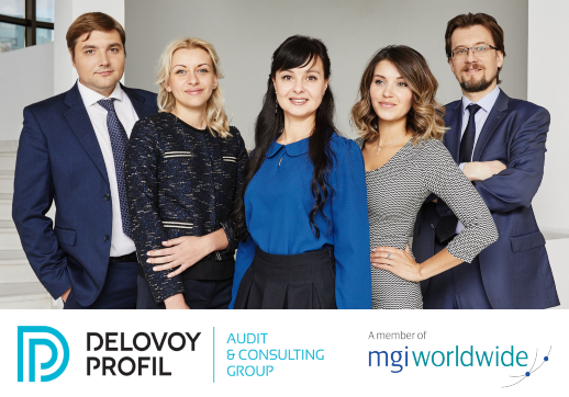 MGI World Delovoy Profil Team members
