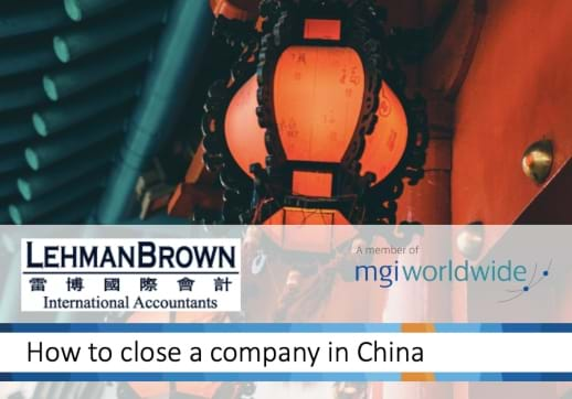 MGI World Lantern with text and logo overlay How To Close A Company In China