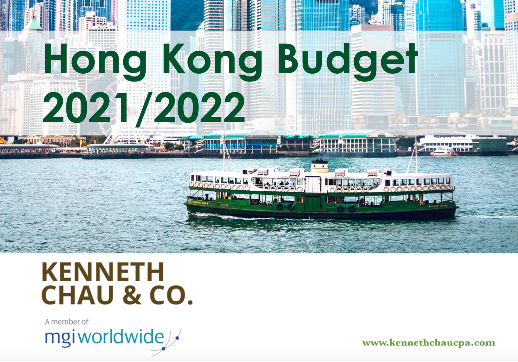 MGI World HK Budget 518X362