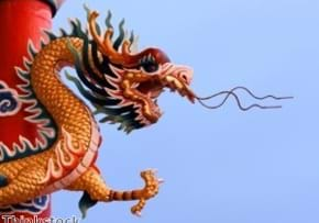 MGI World MGI Asia Area, China Dragon image